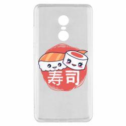 Чехол для Xiaomi Redmi Note 4x Happy sushi