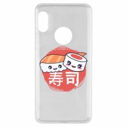 Чехол для Xiaomi Redmi Note 5 Happy sushi