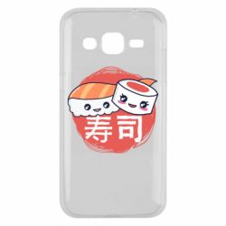 Чехол для Samsung J2 2015 Happy sushi