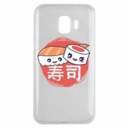 Чехол для Samsung J2 2018 Happy sushi
