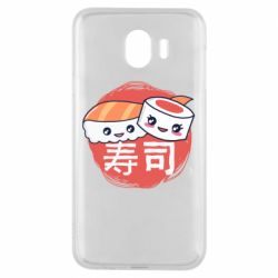 Чехол для Samsung J4 Happy sushi