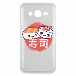 Чехол для Samsung J5 2015 Happy sushi