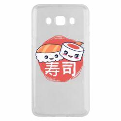 Чехол для Samsung J5 2016 Happy sushi