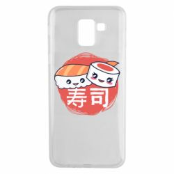 Чехол для Samsung J6 Happy sushi