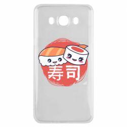 Чехол для Samsung J7 2016 Happy sushi