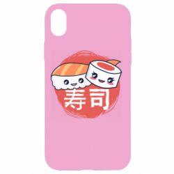 Чехол для iPhone XR Happy sushi