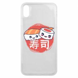 Чехол для iPhone Xs Max Happy sushi