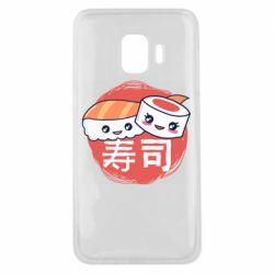 Чехол для Samsung J2 Core Happy sushi