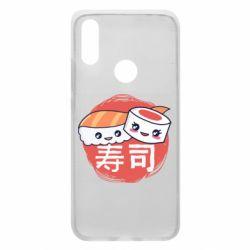 Чехол для Xiaomi Redmi 7 Happy sushi