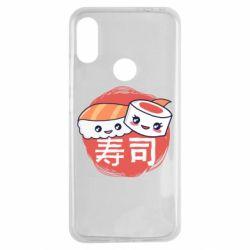 Чехол для Xiaomi Redmi Note 7 Happy sushi