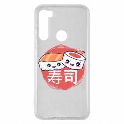 Чехол для Xiaomi Redmi Note 8 Happy sushi