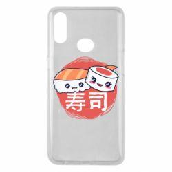 Чехол для Samsung A10s Happy sushi