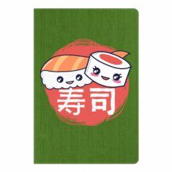 Блокнот А5 Happy sushi