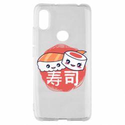 Чехол для Xiaomi Redmi S2 Happy sushi