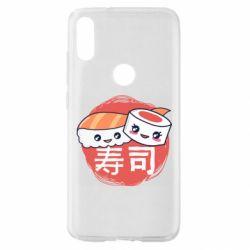 Чехол для Xiaomi Mi Play Happy sushi