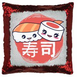 Подушка-хамелеон Happy sushi