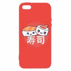 Чехол для iPhone5/5S/SE Happy sushi