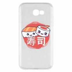 Чехол для Samsung A7 2017 Happy sushi