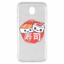 Чехол для Samsung J7 2017 Happy sushi