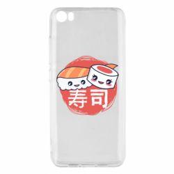 Чехол для Xiaomi Mi5/Mi5 Pro Happy sushi