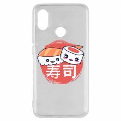 Чехол для Xiaomi Mi8 Happy sushi
