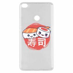 Чехол для Xiaomi Mi Max 2 Happy sushi