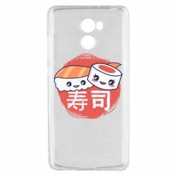 Чехол для Xiaomi Redmi 4 Happy sushi