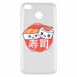 Чехол для Xiaomi Redmi 4x Happy sushi