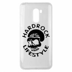 Чехол для Xiaomi Pocophone F1 Hardrock lifestyle - FatLine