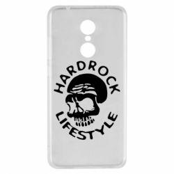 Чехол для Xiaomi Redmi 5 Hardrock lifestyle - FatLine
