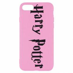 Чехол для iPhone 8 Harry Potter - FatLine