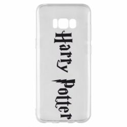 Чехол для Samsung S8+ Harry Potter - FatLine