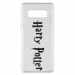Чехол для Samsung Note 8 Harry Potter - FatLine