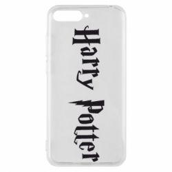 Чехол для Huawei Y6 2018 Harry Potter - FatLine
