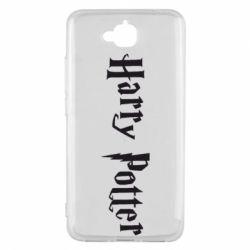 Чехол для Huawei Y6 Pro Harry Potter - FatLine
