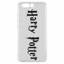 Чехол для Huawei P10 Harry Potter - FatLine