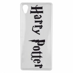 Чехол для Sony Xperia X Harry Potter - FatLine