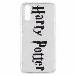 Чехол для Huawei P20 Harry Potter - FatLine