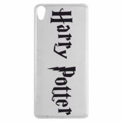 Чехол для Sony Xperia XA Harry Potter - FatLine