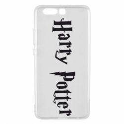 Чехол для Huawei P10 Plus Harry Potter - FatLine