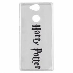 Чехол для Sony Xperia XA2 Harry Potter - FatLine