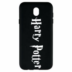 Чехол для Samsung J7 2017 Harry Potter