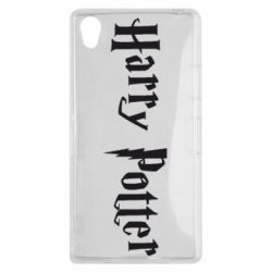 Чехол для Sony Xperia Z1 Harry Potter - FatLine