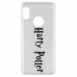 Чехол для Xiaomi Redmi Note 5 Harry Potter - FatLine