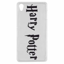 Чехол для Sony Xperia Z3 Harry Potter - FatLine