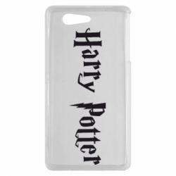 Чехол для Sony Xperia Z3 mini Harry Potter - FatLine