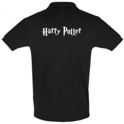 Футболка Поло Harry Potter - FatLine