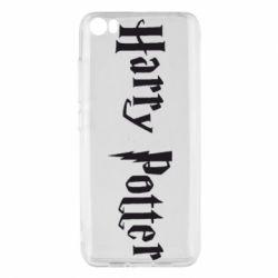 Чехол для Xiaomi Xiaomi Mi5/Mi5 Pro Harry Potter - FatLine