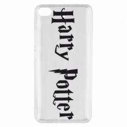 Чехол для Xiaomi Mi 5s Harry Potter - FatLine