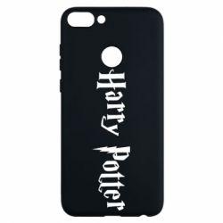 Чехол для Huawei P Smart Harry Potter - FatLine